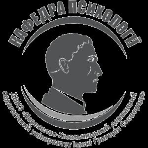 Кафедра психології