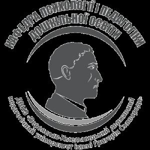 Кафедра психології і педагогіки дошкільної освіти