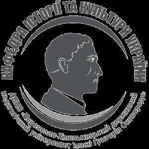 Кафедра історії та культури України